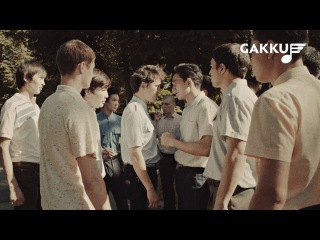 Кейс - Мои районы (Казахстан 20116) на русском