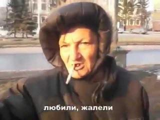 Бабка куражится с дохлой крысой