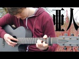 Ajin ED - How Close You Are - Fingerstyle Guitar Cover