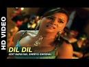 Dil Dil - Jurm | Udit Narayan, Shreya Ghoshal | Bobby Deol Lara Dutta