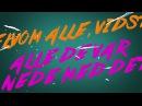 Blak Nede Mette Lyrikvideo