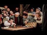12 стульев (Гайдай). Савелий Крамаров в роли одноглазого шахматиста