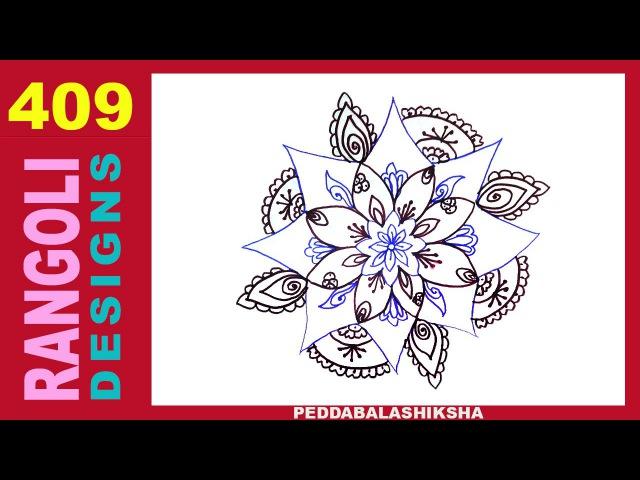 Easy Freehand Rangoli | Muggulu | Kolam Design - 409 for NewYear-Sankranthi-Ugadi
