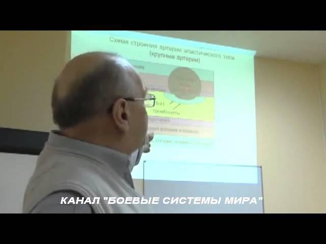 ч3-10 Сосуды, холестерин, атеросклироз, гормоны, Спортивная адаптология ОФК Селуянов