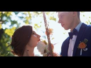 Свадебный фильм Димы и Насти