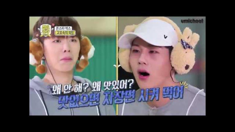 KPOP Whisper Challenge/Charades Compilation - BTS, VIXX, MONSTA X, TOPPDOGG, EXO, BEAST, GOT7