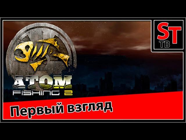 Атомная рыбалка 2 (обзор и гайд) » Freewka.com - Смотреть онлайн в хорощем качестве