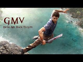 [GMV] Верни меня к жизни
