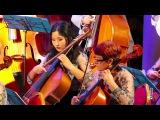 Симфонический оркестр акима ВКО