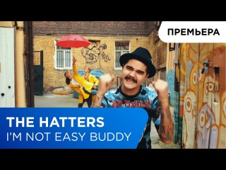 The Hatters — I'm Not Easy Buddy | Samsung YouTube TV | 12