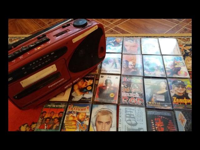 Магнитофон кассета эхххх қайран кездер ай
