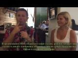 CODA RUSSIA. Встреча Аркадия Белозовского с Викторией Салий. На жестовом языке с субтитрами