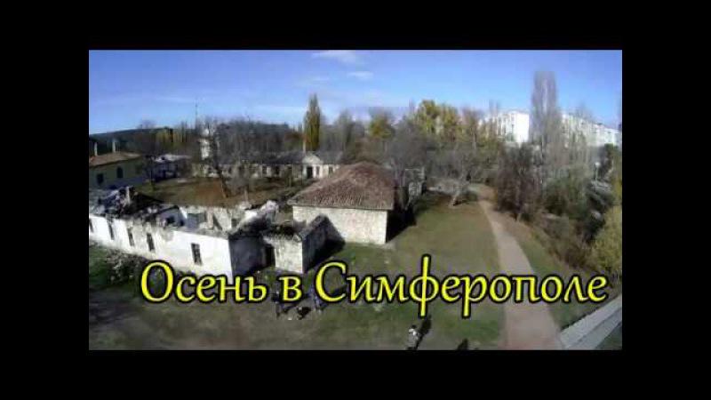Симферополь ТНУ Вернадского Xiro Xplorer V