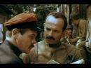 Долгий путь в лабиринте 2 серия (1981) фильм