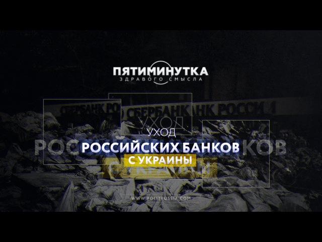 Перемога новой укропии , смерть для народа ,жизнь для жидов.
