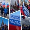 """Движение """"Россия Молодая""""."""