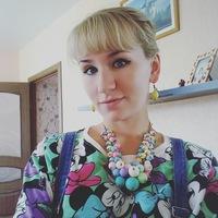Елена Капп