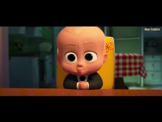 Босс-молокосос - Русский Трейлер 2017 (мультфильм) - The Boss Baby 2017 (1)
