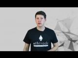 Ehtrade   Официальный промо ролик  на русском языке