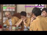 Gaki No Tsukai #1328 (2016.10.30) - Liars' Hotel #4 (無茶ぶりをウソで乗り切れ! 即興! ウソつき旅館)