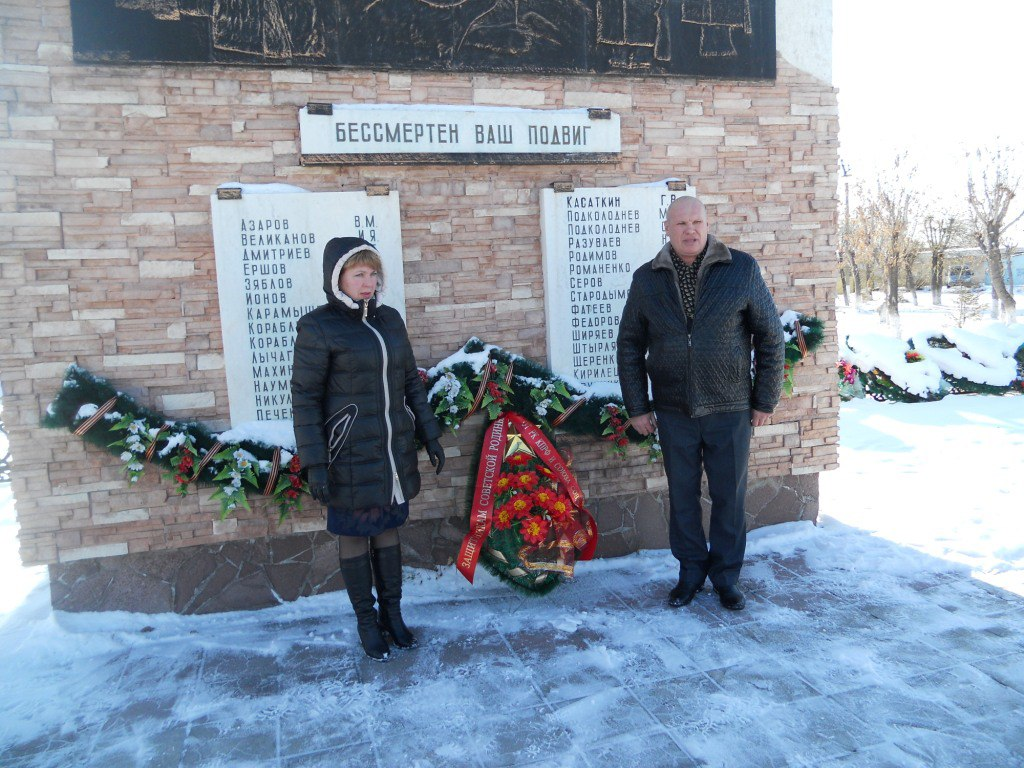 Памятник героям Великой Отечественной войны (29.11.2016)