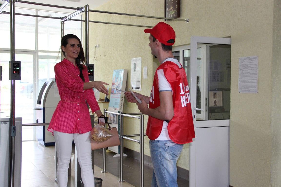 «Красный котельщик провел масштабную акцию, посвященную 120-летнему юбилею предприятия