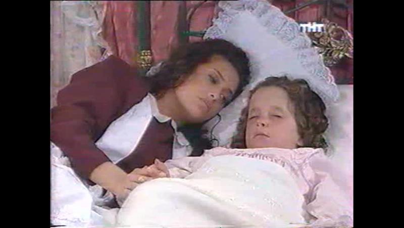 Лус Мария 173 серия