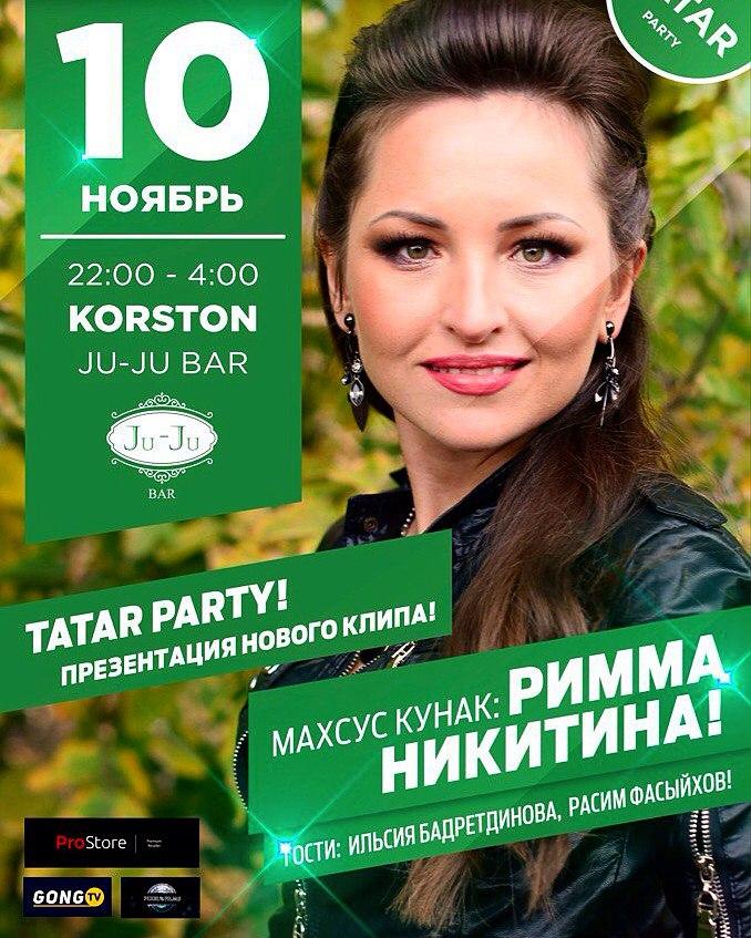 Римма Никитина, Казань - фото №11