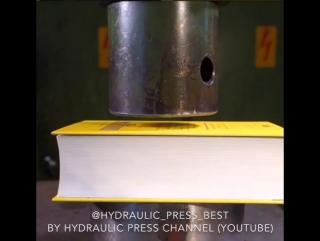 Книга VS Гидравлический пресс