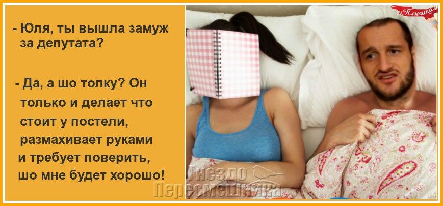 https://pp.userapi.com/c604529/v604529647/2e8f3/ZZdyIbnyk1I.jpg