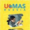 UCMAS Россия