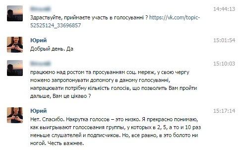 Юрий Настоящий | Киев