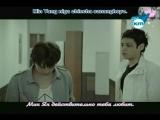 BIGBANG - Haru Haru (рус.саб.)