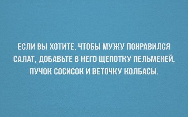 http://cs604529.vk.me/v604529952/102da/ozgGf_SQ7rs.jpg