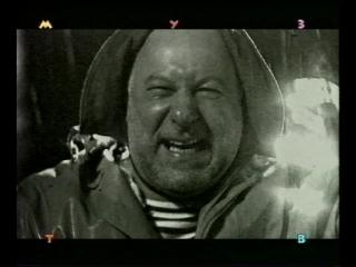 Русский Размер и Профессор Лебединский Лимбо бимбо retronew