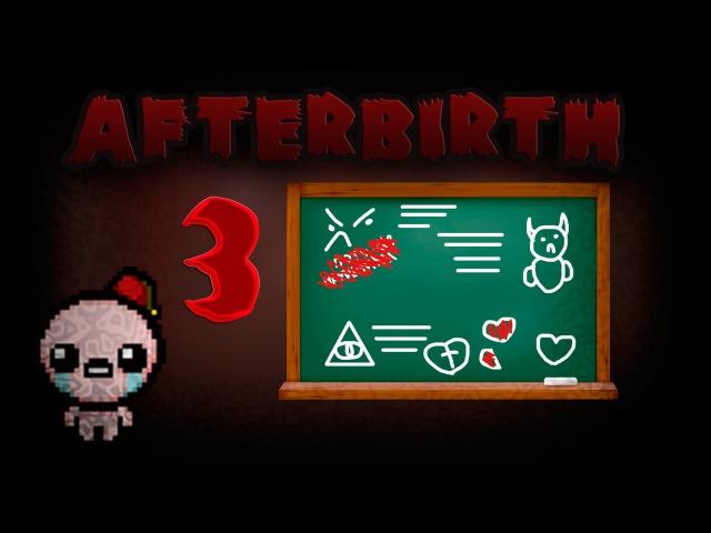Аналитика всех предметов из Айзека Afterbirth №3