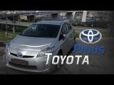 Toyota Prius 30 - Первое знакомство с электричкой (6.5 л /100 км)
