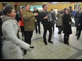 Песенные флешмобы в городах Украины и России. Дружба народов в песнях. Часть 2
