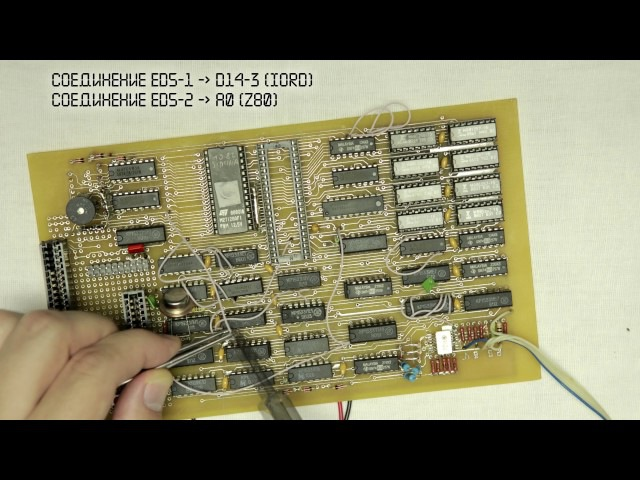 Как сделать компьютер | Building ZX Spectrum 128k clone Beta Disk Interface AY-3-8910 (YM2149F)