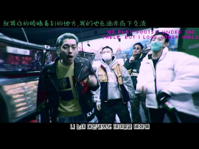 (MV) 뉴챔프(New Champ) - 니가 내 여자였으면해 나는 정말로 (feat. Zol P, Feless)