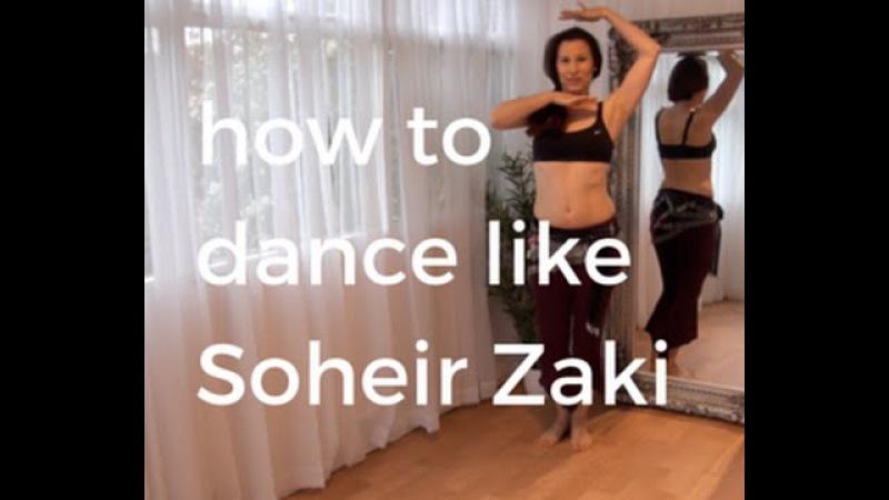 Vintage bellydance series: how to do the Soheir Zaki move/chonks