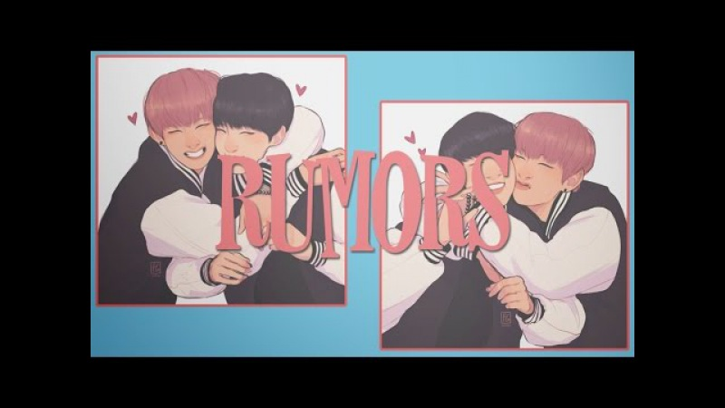 ♡ LYtD Studios || Rumors [WelcomeNewMembers]