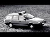 Volkswagen Passat Variant ELW B3 198893