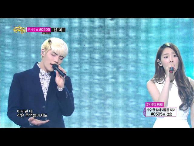 [HOT] TaeYeon JongHyun - BREATH, 종현 태연 - 숨소리, Show Music core 20140301