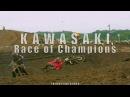 KROC 2016 Kawasaki Race of Champions highlights