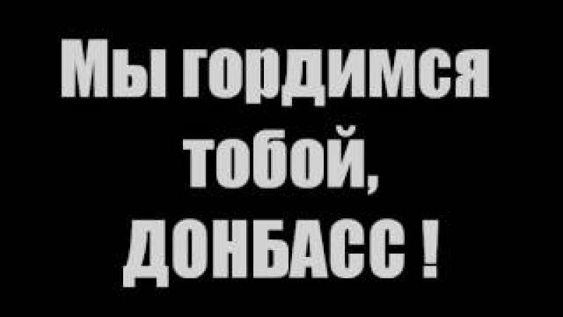 ПРЕМЬЕРА песни ! Рада Рай - БЕРЕГА ! Мы гордимся тобой, Донбасс!