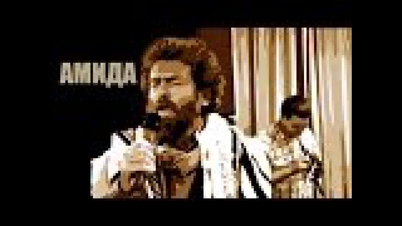 Amidah prayer - shofar | YOM KIPPUR