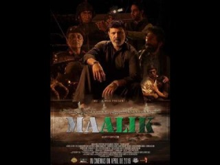 Maalik Movie - Maalik Pakistani Movie 2016 - Full Movie