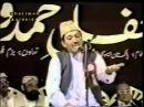Khula Hai Sabhi ke Liye Baab e Rehmat by Qari Waheed Zafar Beautiful Kalam
