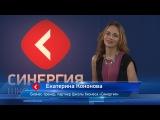 Персональный брендинг мастер-класс Екатерина Кононова